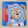 6835 - Disney Alphabet 2015 Collection - D - Duffy