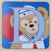 6861 - Disney Alphabet 2015 Collection - D - Duffy CHASER
