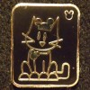 13344 - WDW - Hidden Mickey Pin Series III - Cat With Mouse Ears