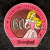 8959 - DLR 60th Diamond Celebration Collection - Aurora ONLY