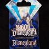 8335 - Disneyland 60th Anniversary - Jeweled Sleeping Beauty Castle