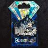 9231 - Disneyland 60th Anniversary - Minnie Mouse Stone Castle