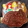 1182 - Storybook Princess - Hinged - Cinderella, Ariel, Rapunzel, Tiana and Belle