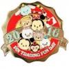 11918 - Pin Trading Fun Day 2016 - Tsum Tsum Bottlecap