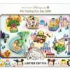 11939 - Pin Trading Fun Day 2016 - Hong Kong Disney Land Attractions Set