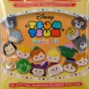13240 - Disney Tsum Tsum Mystery Pin Pack - Series 3 - Unopened Pack