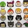 13257 - Disney Tsum Tsum Mystery Pin Pack - Series 3 - Set of 16 pins