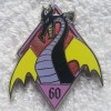 8947 - DLR 60th Diamond Celebration Pack - Maleficent ONLY