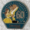 8958 - DLR 60th Diamond Celebration Collection - Belle and Beast ONLY