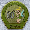8957 - DLR 60th Diamond Celebration Collection - Tinker Bell ONLY