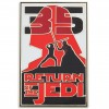 16713 - Return of the Jedi Mystery Pin set - Luke and Darth Vader