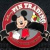 18690 - 2008 Hidden Mickey - Maroon Pin Trading
