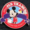 18691 - 2008 Hidden Mickey - Red Pin Trading