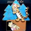 21787 - History of Art - Winnie the Pooh and Tigger Too - 1974- Tigger, Pooh, Rabbit, Piglet