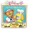 22060 - HKDL - Cookie and Duffy Spinner Jumbo
