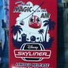29315 - WDW - There's Magic in the Air Skyliner Mystery Set - Unopened Box