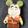 2595 - Vinylmation Set - Beauty and The Beast- Gaston ONLY