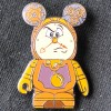 2604 - Vinylmation Set - Beauty and The Beast- Cogsworth ONLY
