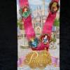 2750 - Storybook Princess - Princess Hearts Starter Set