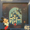 37834 - Loungefly - Disneyland 65th anniversary Castle and Tinker Bell