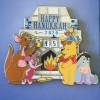 38414 - DLR/WDW - Happy Hanukkah - Winnie the Pooh