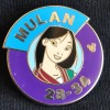 1603 - 2014 Hidden Mickey Series - Magic Kingdom Heroes Parking Sign - Mulan