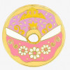 39383 - Loungefly - Princess Donut - Aurora