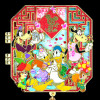 39400 - HKDL - Chinese New Year Magic Access Exclusive