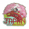40354 - WDW EPCOT World Showcase 2021 Japan Minnie on Cherry Blossom Bridge