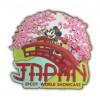 40354 - WDW EPCOT World Showcase 2021 Japan Minnie on Cherry Blossom Bridge
