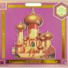 40861 - Jasmine Castle Pin – Aladdin – Disney Castle Collection
