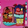 41252 - DLR/WDW -  It's a small world 55th Anniversary