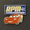 42036 - Pixar Cars - Kitsch Mystery Set - Lighning McQueen