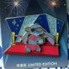 42385 - SDR - Pin Trading Fun Day 2021 - Red Carpet Series - Stitch