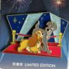 42384 - SDR - Pin Trading Fun Day 2021 - Red Carpet Series - Lady and Tramp