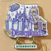 42860 - DLR - Starbucks Been There Series - Disneyland
