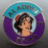 1604 - WDW - 2014 Hidden Mickey Series - Magic Kingdom Heroes Parking Sign - Aladdin